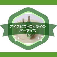 icon-nikkei.jpg