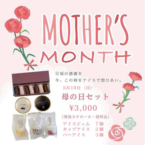 mothers-day-squer02.jpg